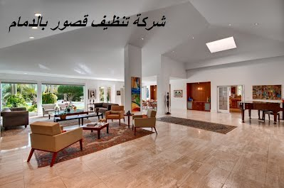 https://sites.google.com/site/cleanindammamservice/cleaning-company-palaces-in-dammam