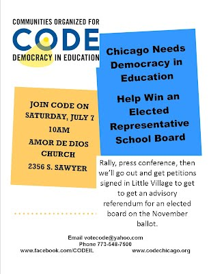 CODE Rally July 7th