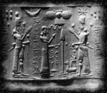 Sumerian artifact pictures