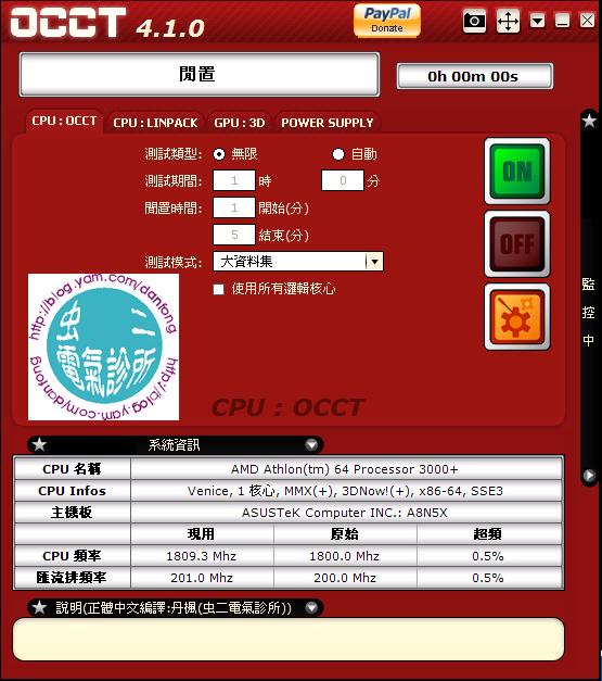 OCCTPT%20v4.1.0-1.png