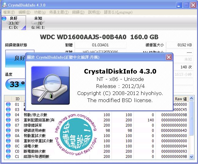 Portable%20CrystalDiskInfo%204.3.0.png