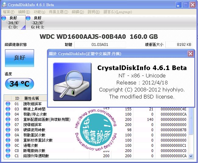Portable%20CrystalDiskInfo%204.6.1%20Beta2.png