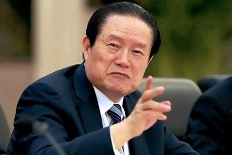 chinese leader
