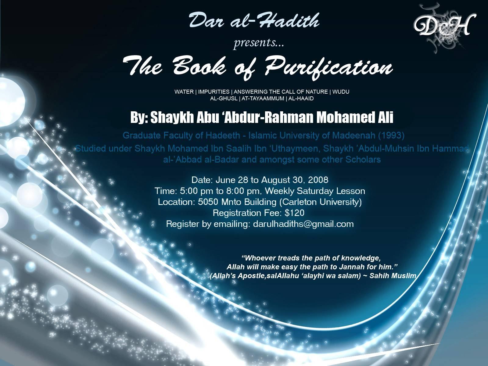 Dar al-Hadith presents The Book of Purification