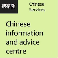 https://sites.google.com/site/dashdvservices/national-signposting-new/nchinese.jpg?attredirects=0