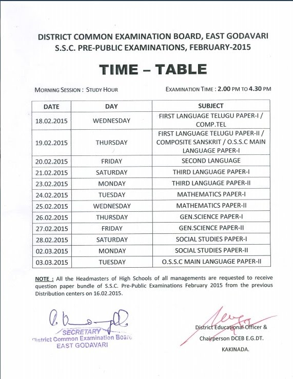 Dceb egdt for 10th time table 2016