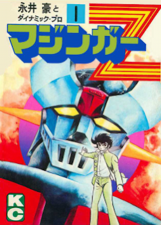 https://sites.google.com/site/demannenvan72/van-72/Mazinger_Z_manga_vol_1.png