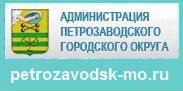 http://www.petrozavodsk-mo.ru/