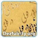 لغات دزفولی