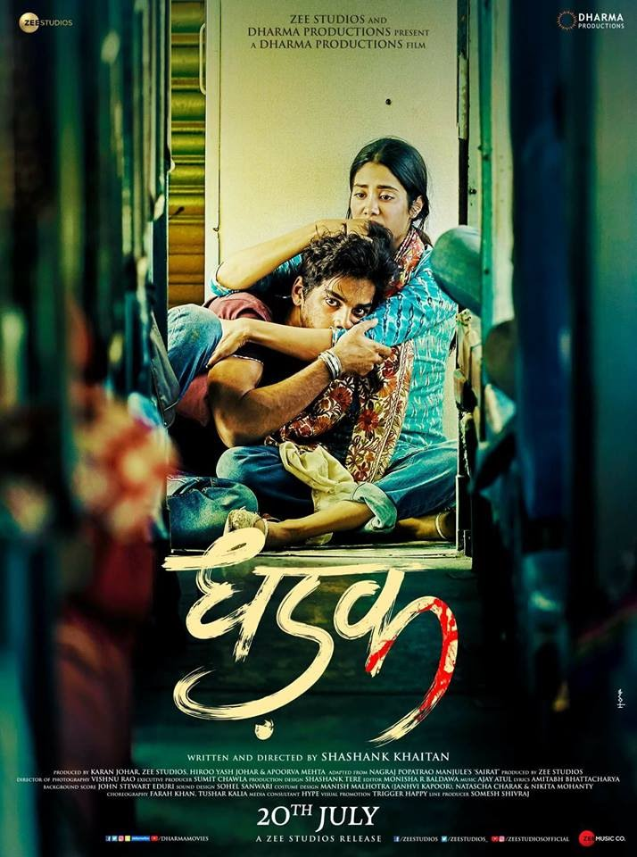dhadak full movie download sites.google.com