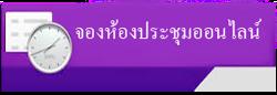http://202.143.143.230/amssplus/