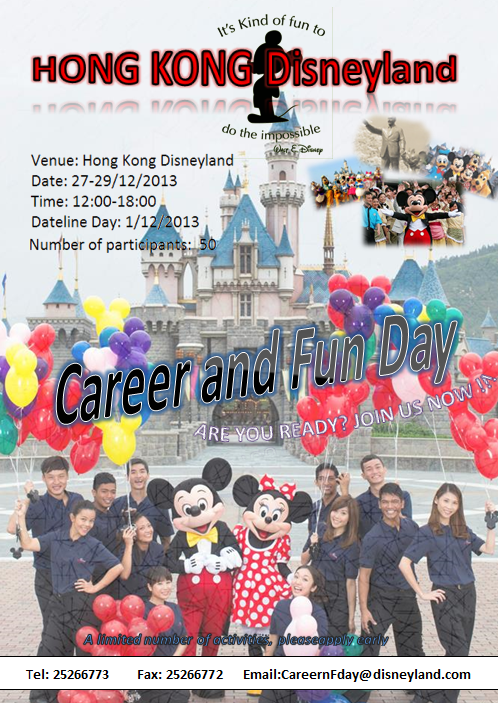 career and fun day