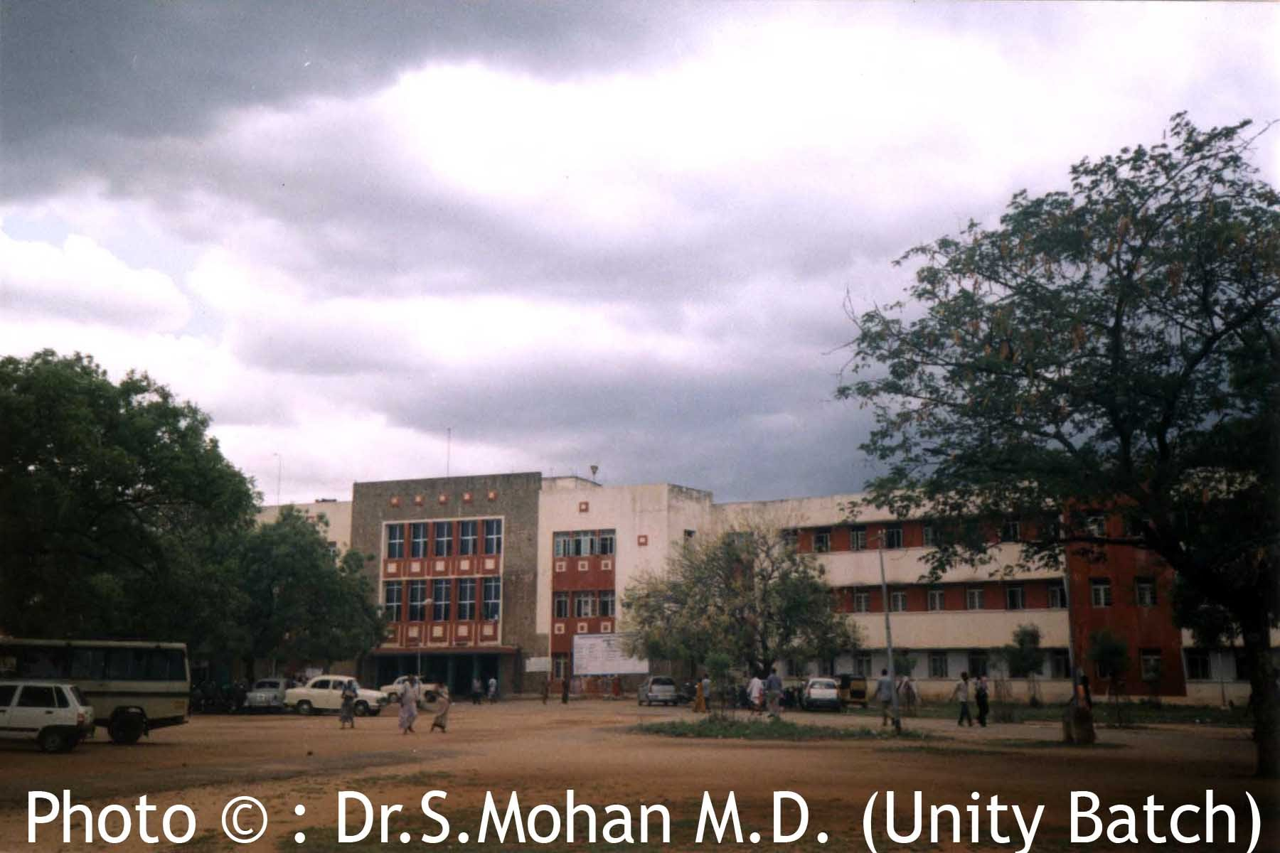 Our Hospital Building
