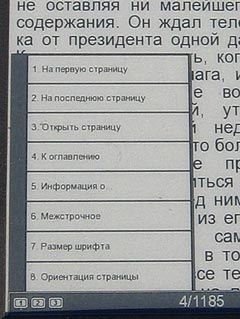http://dogs.epaper.ru.googlepages.com/IMG_3753_book_menu_s4.jpg