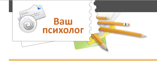 http://www.vashpsixolog.ru/working-with-parents/143-foster-home/914-course-sessions-with-candidates-for-adoptive-families