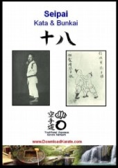 Seipai kata DVD download video karate bunkai