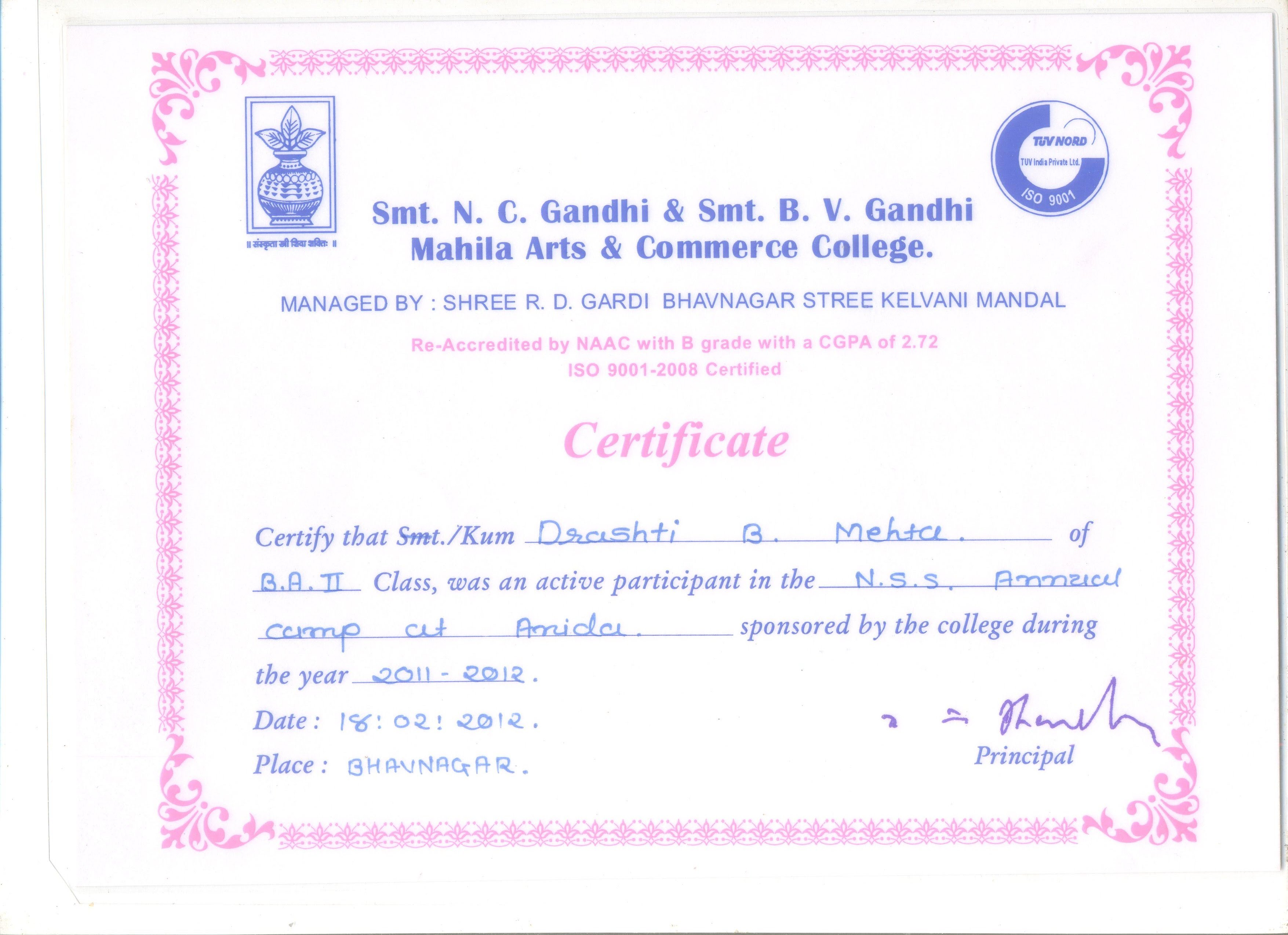 028g i get a certificate from college for doing active participation in nss annual camp sponsored by college altavistaventures Gallery