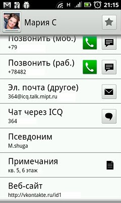 Acer Liquid Android 2.2