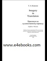 Kazakova Course on Fiction Translation Free Ebook PDF Download