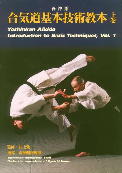Manual Aikido Free Ebook Download