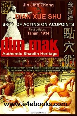 Martial Arts - 72 Shaolin Skills Dim Mak Free Ebook Download