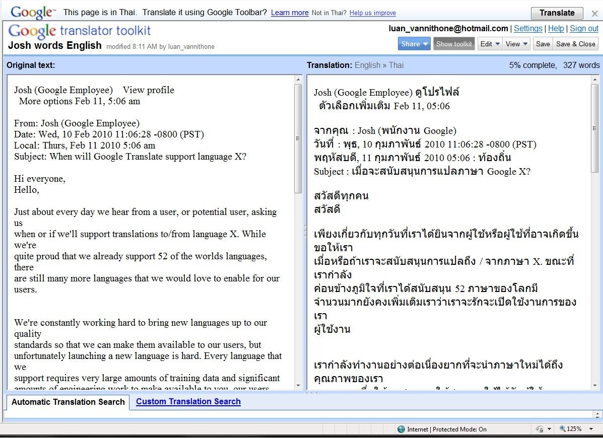 Translate site to english