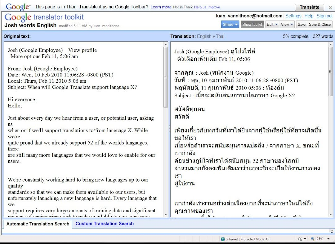 translate thai pdf to english online