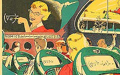 """The Push Button School of Tomorrow,""from  http://www.paleofuture.com/blog/category/1950s"
