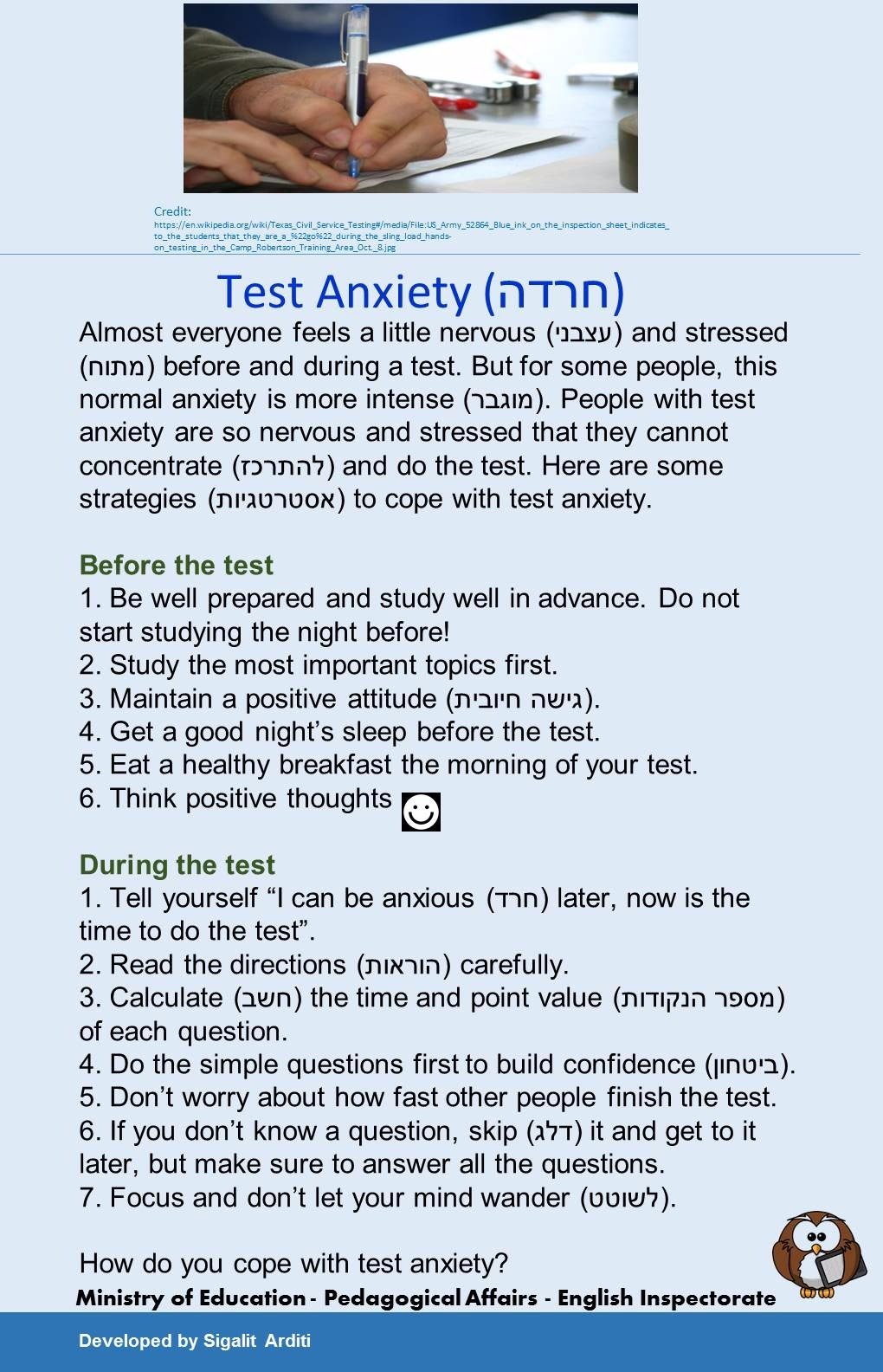 English test 9th grade | Coursework Writing Service iqessaybfgv ...