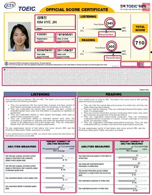 answer on comment on the form and structure of the report A matching question presents 15 answer choices and 15 items  13 the access view that displays the detailed structure of a form or report,.