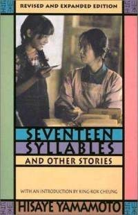 seventeen syllables essays Seventeen syllables essays in seventeen syllables written by hisaye yamamoto, one theme that is clearly expressed is jealousy it shows us how jealousy makes one do things that one will regret later in seventeen syllables, rosie's father is very jealous and over protective of his family.