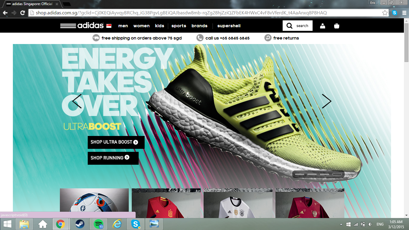 Adidas Drop Page Screenshots Official Adidas Online Store 43909160e7f8