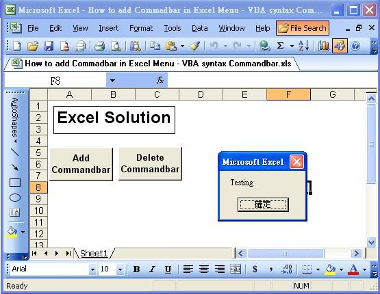 how to add command bar in excel menu vba syntax command bar excel solution. Black Bedroom Furniture Sets. Home Design Ideas