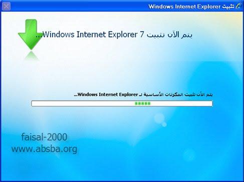 حصرياً برنامج Internet Explorer 7 النسخة العربية والنهائية م Ie7-5