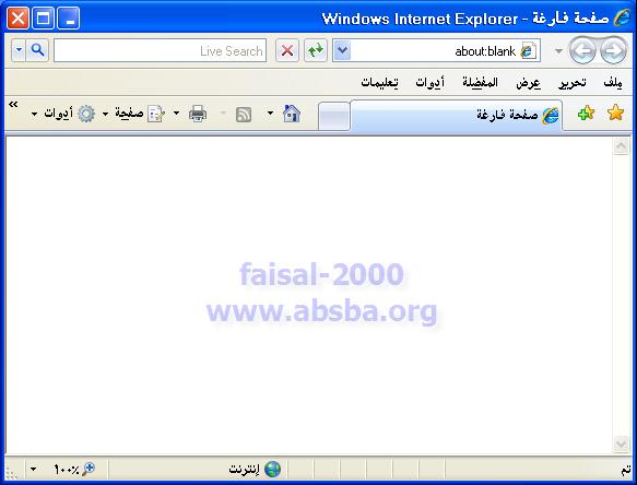 حصرياً برنامج Internet Explorer 7 النسخة العربية والنهائية م Ie7mui1