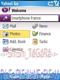 Yahoo! Mobile ماسنجر ياهو نوكيا موبايل الجوال يعمل جوال