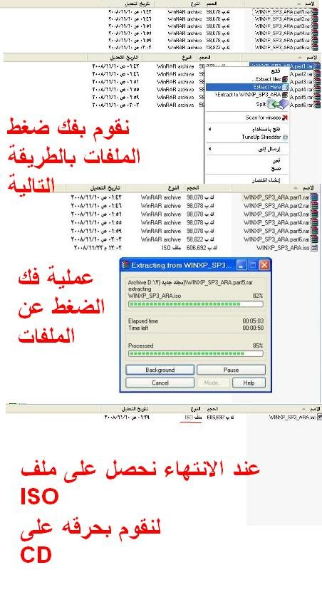 Microsoft Windows Professional Arabic Original WINXP_SP3_ARA_1.jpg