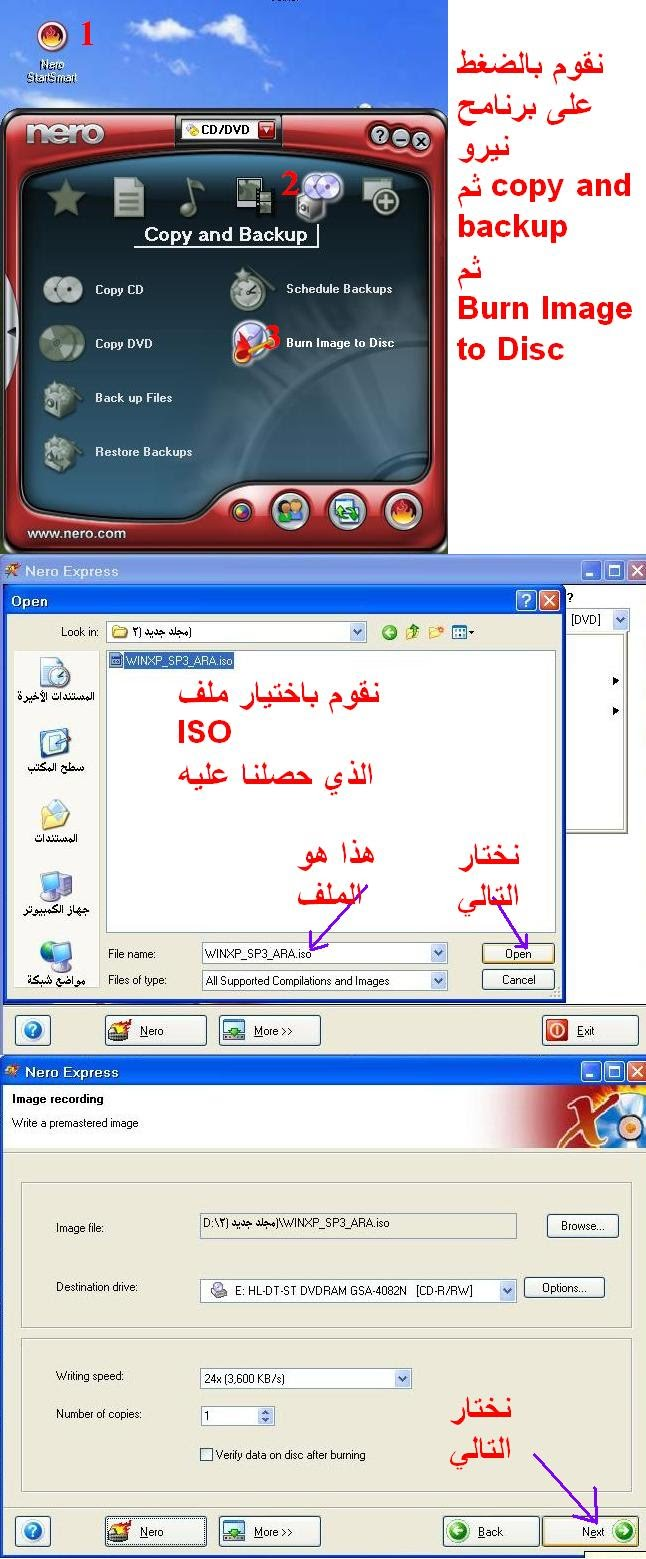 Microsoft Windows Professional Arabic Original WINXP_SP3_ARA_2.jpg