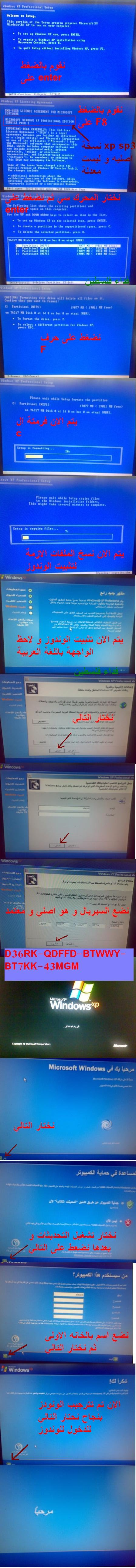 Microsoft Windows Professional Arabic Original WINXP_SP3_ARA_3.jpg