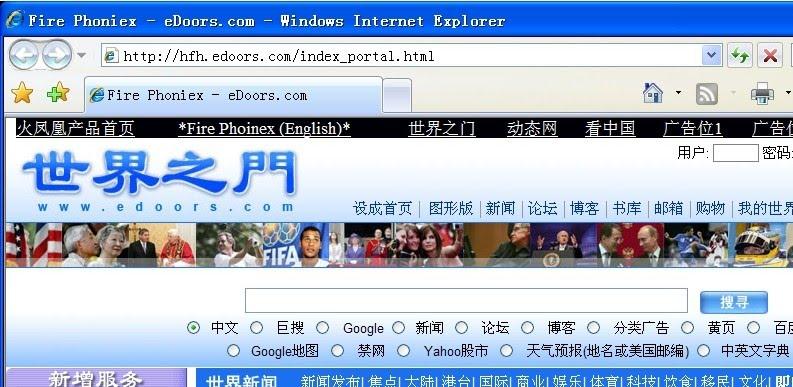 "ǁ«å‡¤å‡° ȇªç""±èµ""讯网 The site owner hides the web page description. 火凤凰 自由资讯网"