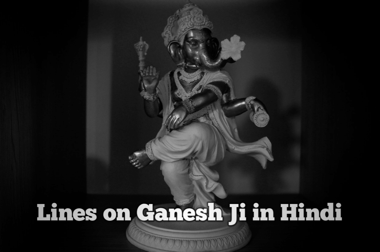 Line on Ganesh Ji In Hindi
