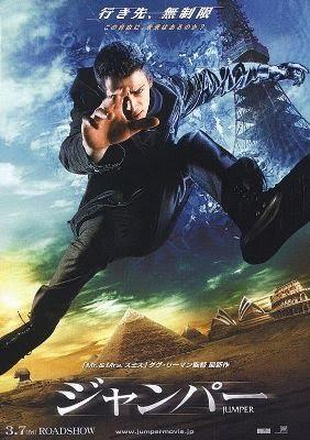 poster asiático de Jumper