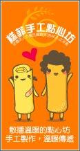 http://tw.myblog.yahoo.com/we-needyou