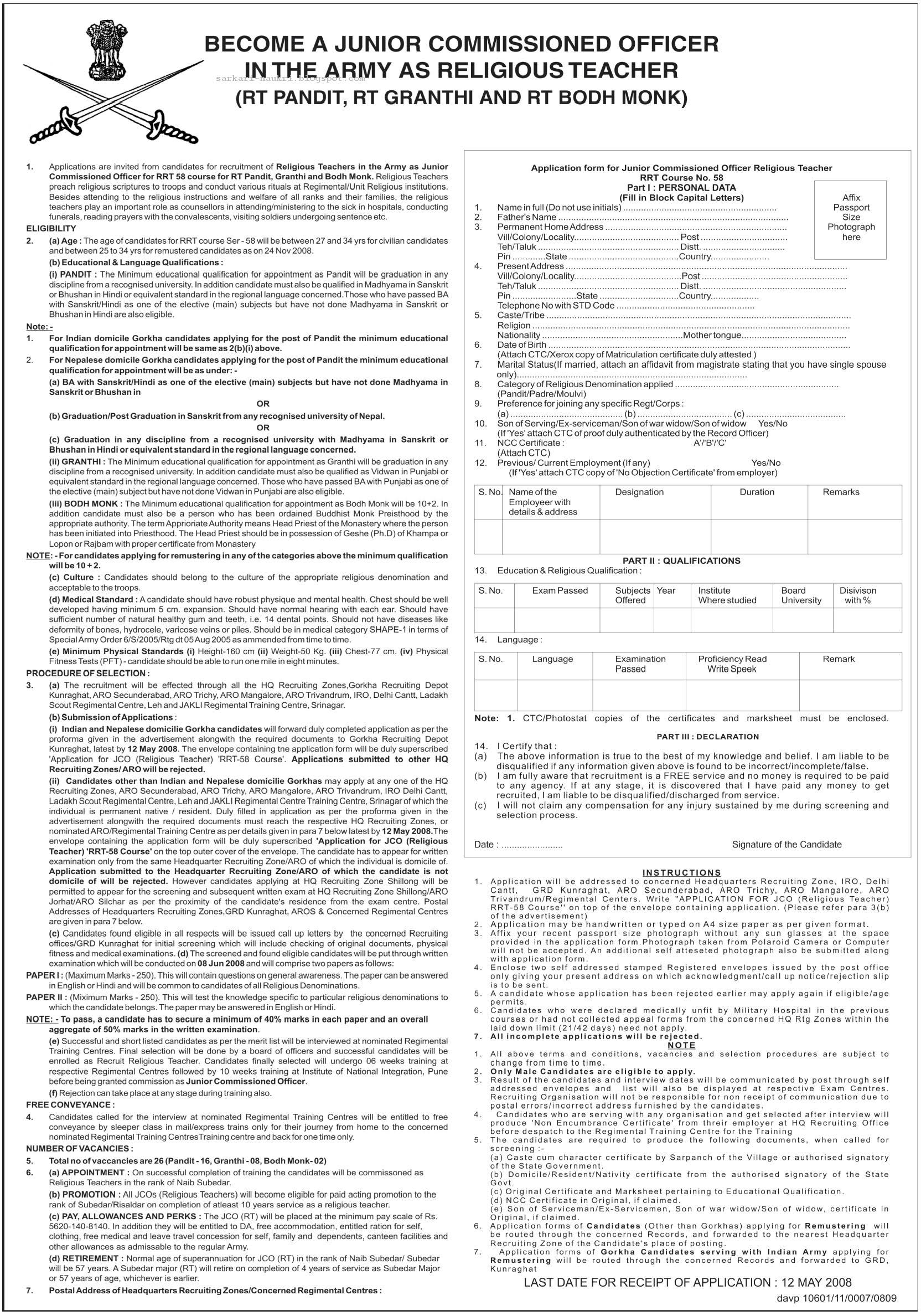 update sarkari naukri: Army JCO (Religious Teacher) entry RRT 58 on army military records search, army counseling examples, blank employee incident report form, sample direct deposit form, employee action form, army medical corps, army trips form.pdf, army code of conduct, army recruiting application, army home, army letter of acceptance, army sop examples, army sworn statement example, army letter of application, army privacy act statement, army dental corps, direct deposit sign-up form, army personal data sheet, sales tax exemption form,
