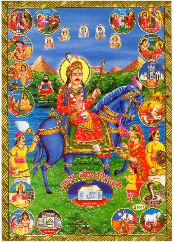 Shri Gogaji Images for free download
