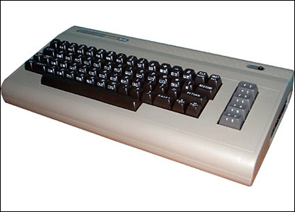 Picture of a Commodore 64 computer