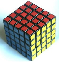 Photograph of a (solved) Professor's Cube