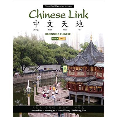 Download chinese link beginning chinese simplified character chinese link beginning chinese simplified character version level 1part 2 fandeluxe Image collections