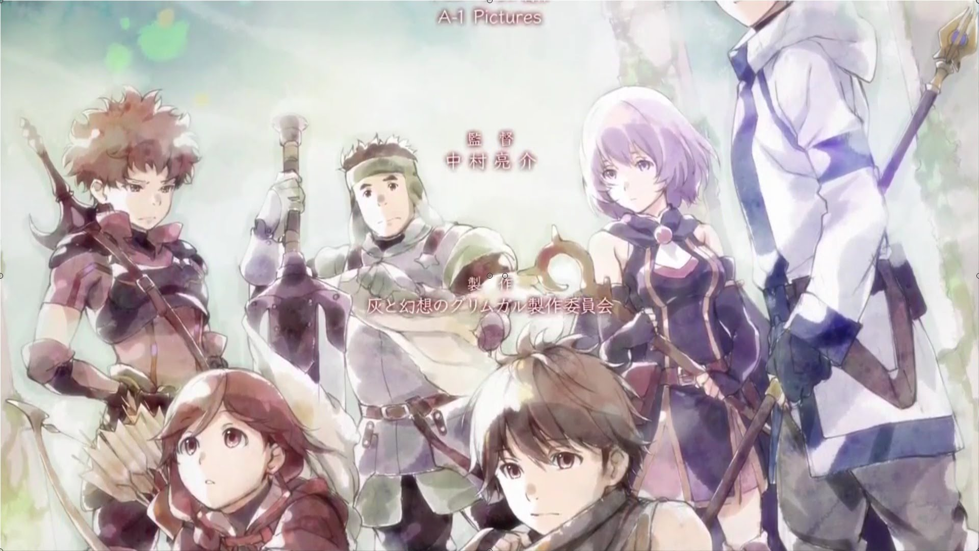 Hai To Gensou No Grimgar Light Novel English And French