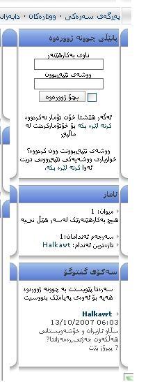 http://halkawt.d.j.googlepages.com/u.JPG